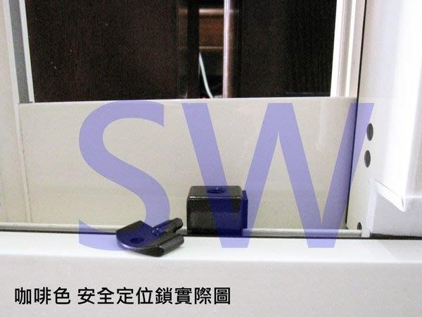 CY-115B (4個) 夾軌式 咖啡室內型 窗戶定位鎖 安全輔助鎖 防墬鎖 窗戶輔助鎖 防盜鎖 兒童安全鎖 窗戶安全鎖