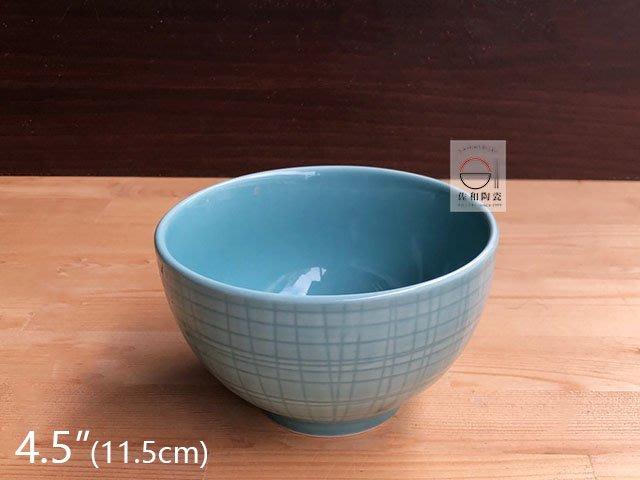 +佐和陶瓷餐具批發+【8218PX05-4.5 4.5吋格線飯碗-龍泉藍】系列餐具 飯碗 麵碗 餐廳用盤 營業餐具