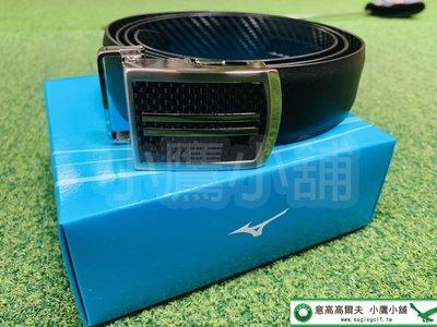 [小鷹小舖] Mizuno Golf Belt 52TY051109 美津濃 高爾夫 皮帶 牛皮帶身 可截短調整 黑色