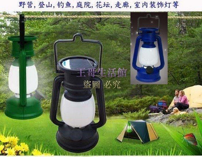 【凱迪豬廠家直銷】復古式太陽能露營燈 15LED 野營燈 馬燈 營地燈 帳篷燈