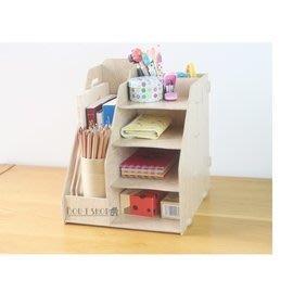 RouTshop【C0012】辦公室桌面收納盒辦公用品文件架 書架資料架木質書本置物架