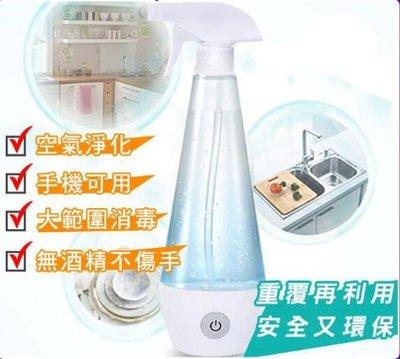 台灣現貨一件免運  居家外出安全必備品 大容量電解消毒水製造機(次氯酸水) 可開發票