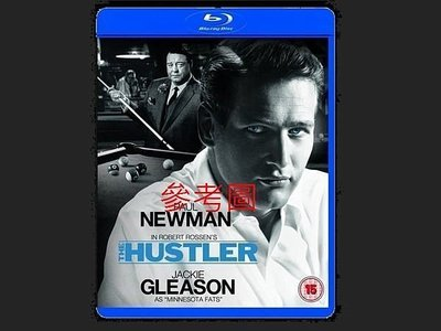 【BD藍光】江湖浪子The Hustler( 繁中字幕) - 金錢本色保羅紐曼