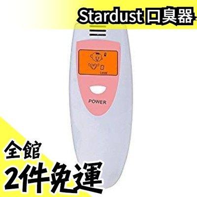🔥現貨🔥日本 正版 Stardust ...
