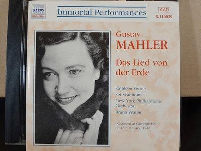 Walter,Ferrier,Das Lied Von Der Erde華爾特指揮紐約愛樂管弦樂團,費麗兒/史萬霍爾姆演唱,演繹:馬勒-大地之歌(歷史錄音)。