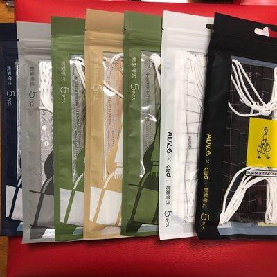 中衛PORTER聯名防塵口罩7色組合袋裝