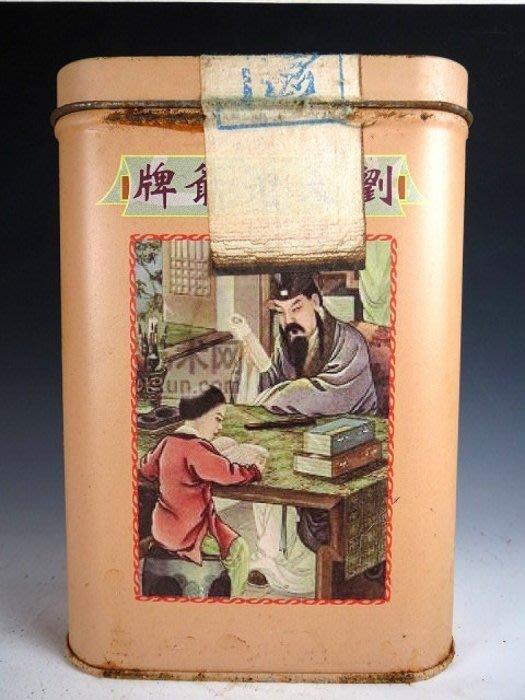 【 金王記拍寶網 】P1566 早期懷舊風中國劉大老爺牌 老鐵盒裝普洱茶 諸品名茶一罐 罕見稀少~