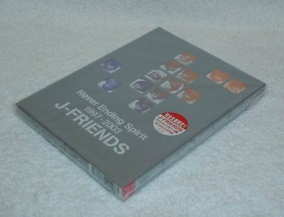 (近畿小子,V6,TOKIO)J-Friends-Never Ending Spirit 1997-2003(日版初回DVD)~全新!