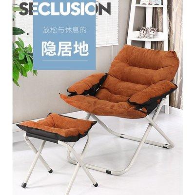 創意懶人椅單人宿舍寢室折疊電腦椅簡約臥室休閑陽臺沙發躺椅