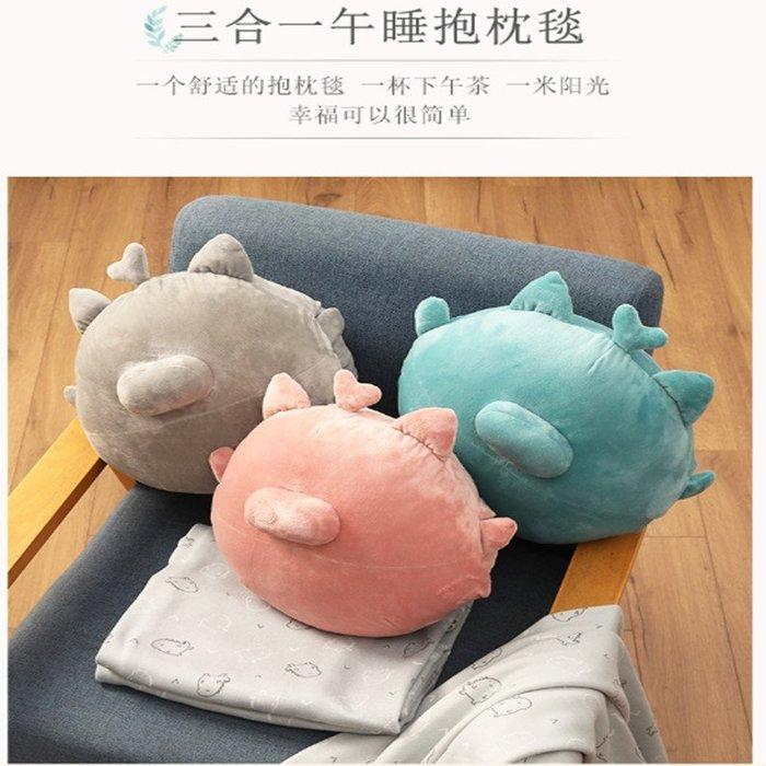 辦公室午睡毯靠枕抱枕被子兩用靠枕護腰三合一多功能枕頭午休神器
