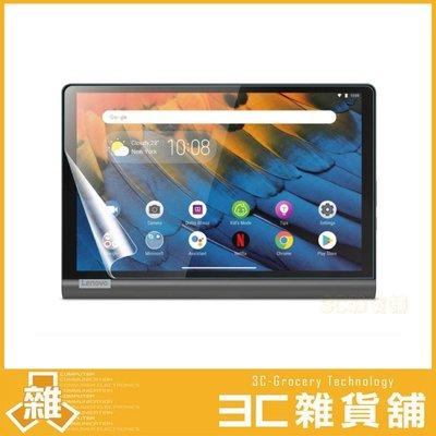 聯想 Lenovo Yoga Tablet YT-X705L 亮面保護貼 保護貼 保貼 螢幕保護貼 亮面貼