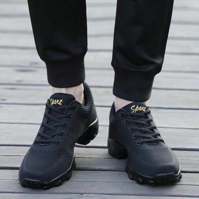跳舞鞋夏季新款廣場舞鞋軟底水兵爵士舞鞋成人中跟網面透氣舞蹈鞋男芭蕾鞋