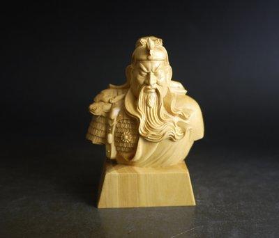 關公 ~ 黃楊木 手工雕.雕工精緻 -  原木色.....P2529