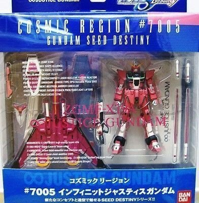 全新 FIX #7005 GFF 鋼彈 Infinite Justice Gundam 無限正義鋼彈