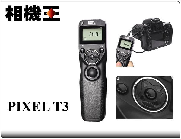 ☆相機王☆PIXEL T3 / N3 有線定時遙控器〔Canon 5D 6D 7D 系列適用〕電子快門線
