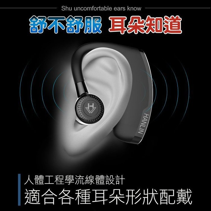 【全館折扣】 藍芽耳機 無線耳機 雙耳耳機 20天不充電 長待機 運動耳機 不會掉 舒適 音質棒 HANLIN-9X9