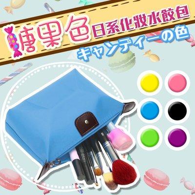 6入裝 6色 糖果色 日系可愛糖果色小型水餃包 零錢包 雜物包