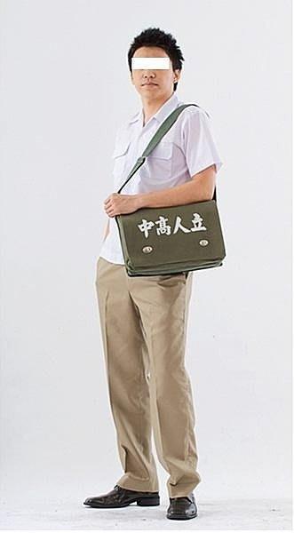 199免運╭*水手服專賣店* 台中 立人高中 男生夏季制服一套 (缺貨中)