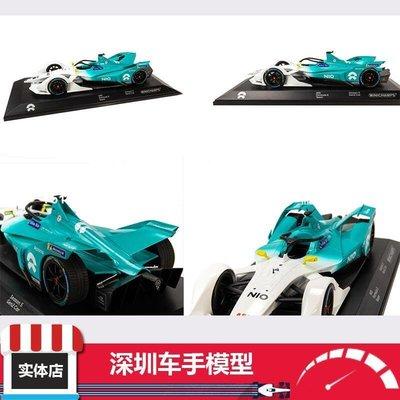 【暖暖居家】MC丨118丨The丨Fiercely丨Driven-NIO丨Formula丨E丨Team方程式賽車合金[模型]