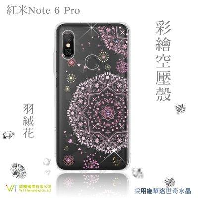 【WT 威騰國際】WT® 紅米Note 6 Pro 施華洛世奇水晶 彩繪空壓殼 軟殼 -【羽絨花】