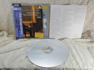 z藏澐閣 - 克里斯提安齊瑪曼 LaserDisc KRYSTIAN ZIMERMAN F. Chopin 4 LD