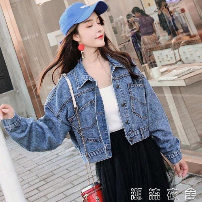 短款寬鬆牛仔外套女裝新款春秋韓版長袖bf原宿風夾克上衣