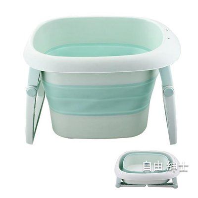 折疊兒童浴桶加大號洗澡桶嬰兒可坐躺浴盆新生兒通用寶寶泡澡WY