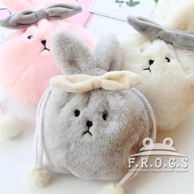 F.R.O.G.S K40163日韓時尚潮流可愛毛絨兔兔造型束口袋收納包雜物包生理袋生理包化妝包(現+預)