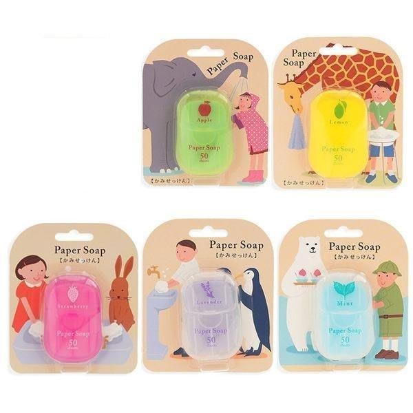 ♡NANA♡日本 CHARLEY paper soap 紙香皂 紙肥皂 攜帶式 抽取式 50枚 五款供選
