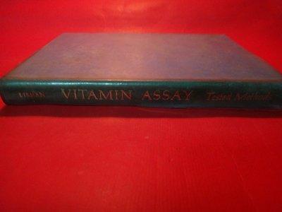【愛悅二手書坊 17-37】vitamin assay