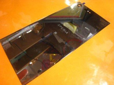 <旦通科技>SONY XZP 原廠全新 電池蓋 銀色 或 粉色/現場更換價$500元.正原廠SONY貨