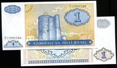 AZERBAIJAN(亞賽拜然紙幣),P14,1 Manat,ND(1993),品相全新UNC