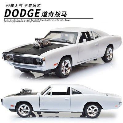╭。BoBo媽咪。╮建元汽車模型 1:32 道奇戰馬 Dodge charger 玩命關頭 唐老大最愛 聲光回力-現貨