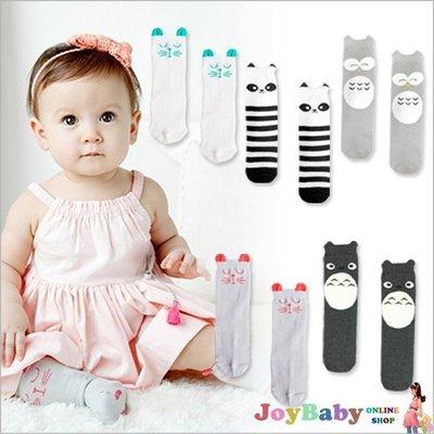 短襪 嬰兒襪子 兒童純棉防滑襪 中筒襪【KD5342】JoyBaby