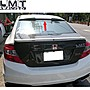 Limit立密特- 本田 HONDA CIVIC 喜美 9代 四門 頂翼 後遮陽 全新ABS素材