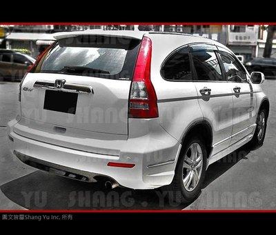 2010 2011 2012 本田 HONDA CRV 3.5代 套件