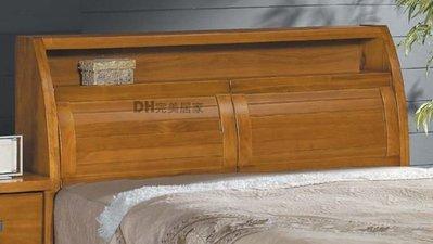 【DH】貨號E513-1《金楓》5尺柚木實木床頭箱˙另6尺˙質感一流˙沉穩設計˙主要地區免運