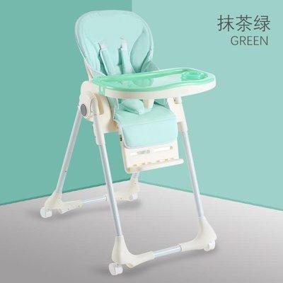 哆啦本鋪 餐椅寶寶餐椅兒童餐椅多功能可折疊便攜式嬰兒椅子小孩吃飯餐桌椅座椅 D655