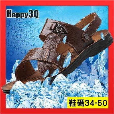 涼鞋大尺碼男鞋大碼鞋大腳沙灘鞋US13碼-黃/黑/棕34-50【AAA2522】預購