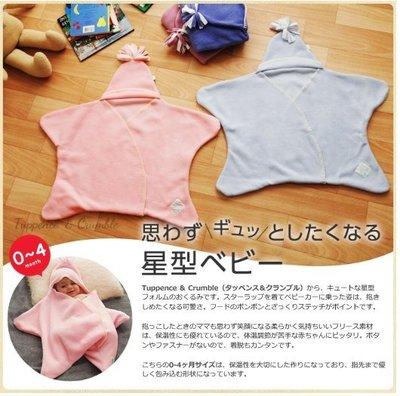 日本年輕媽媽推薦--英國製Tuppence & Crumble 星狀羊毛包毯 羊毛防踢被 0-4個月