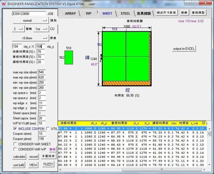 PCB專用排版軟體,計算板材最佳利用率(Panel size utilization optimization)-Yahoo奇摩拍賣