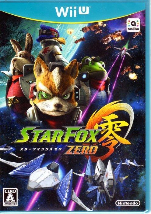現貨中 Wii U遊戲 星戰火狐 零 StarFox Zero 日文日版 【板橋魔力】