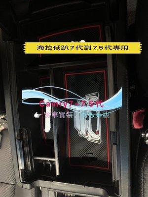 camry 豐田 TOYOTA NEW CAMRY 7代 7.5代 中央扶手 置物盒 儲物盒 收納盒 零錢盒