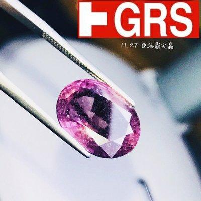 【台北周先生】天然尖晶石 11.27克拉 巨無霸 送GRS證書 濃郁艷紫 無燒 火光爆閃 耀眼迷人