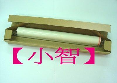 【小智】Konica minolta bizhub 600/750 單支油布(白色)