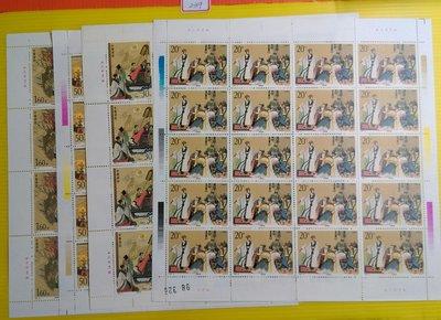 直購價*(239)大陸郵票~1999-9[三國演義(三)]郵票~4全大版張(邊角有軟折)~原膠中上品