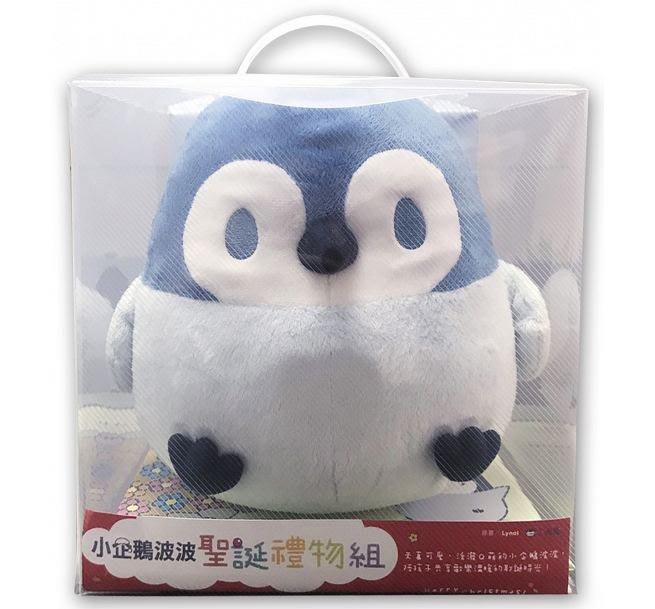 【大衛】小光點   小企鵝波波聖誕禮物組(2本書+玩偶)
