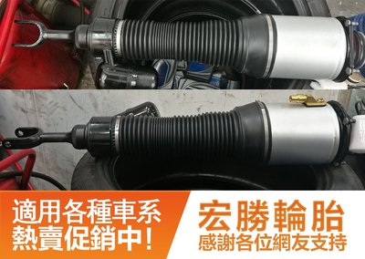 全新 含裝 BMW 舊大七 舊大7 E66 後避震器 氣壓避震器 氣壓懸吊 氣壓式避震器