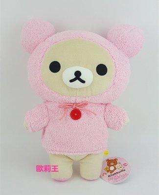 正版 日本景品 San-x 拉拉熊 懶懶熊 懶熊妹 白熊 絨毛娃娃 玩偶 高40cm 生日禮物 畢業禮物 歐莉王