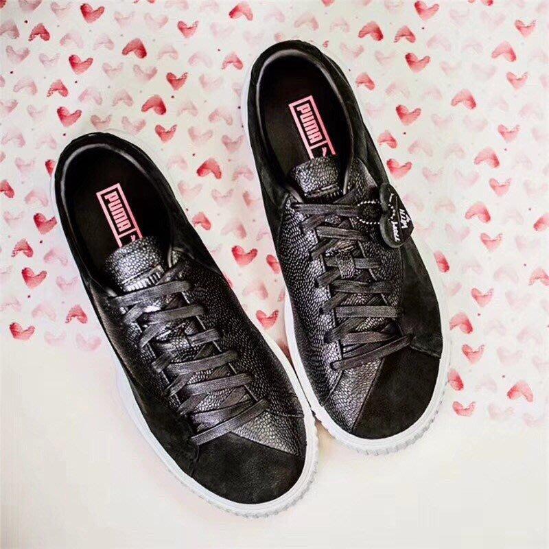 PUMA Breaker Valentine 松糕鞋運動休閒鞋